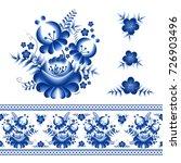 classic russian ghzel ornament...   Shutterstock .eps vector #726903496
