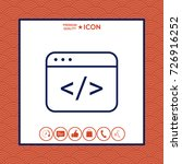 code editor icon | Shutterstock .eps vector #726916252