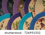 chinese fans with floral designs | Shutterstock . vector #726951532