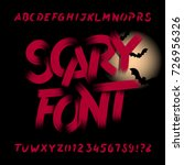 scary alphabet font. dirty... | Shutterstock .eps vector #726956326