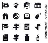 16 vector icon set   shop...
