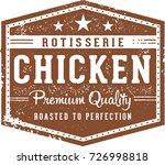 Vintage Rotisserie Chicken...
