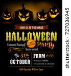 halloween party invitation with ... | Shutterstock .eps vector #727036945