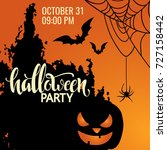 halloween party poster.... | Shutterstock .eps vector #727158442