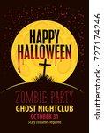 halloween vector banner with... | Shutterstock .eps vector #727174246