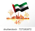 united arab emirates national... | Shutterstock .eps vector #727181872