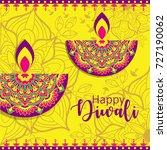 diwali festival greeting card... | Shutterstock .eps vector #727190062