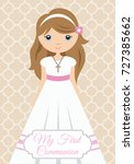 my first communion girl | Shutterstock .eps vector #727385662