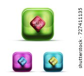 glass sale icons  vector...