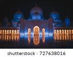 abu dhabi   march  10th 2017 ...   Shutterstock . vector #727638016