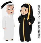 khaliji kids vector | Shutterstock .eps vector #72766600