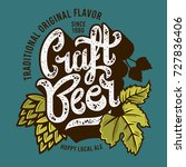 craft beer label with leaves... | Shutterstock .eps vector #727836406