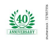 40 years anniversary logo... | Shutterstock .eps vector #727857556