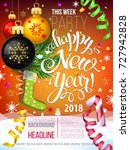 happy new year 2018 decoration... | Shutterstock .eps vector #727942828