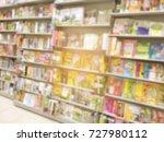 book shelf blur background  | Shutterstock . vector #727980112