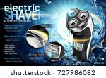 electric shaver with splashing... | Shutterstock .eps vector #727986082