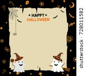happy halloween background... | Shutterstock .eps vector #728011582
