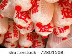 chinese lantern in the market   Shutterstock . vector #72801508