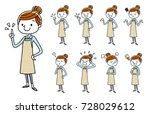 women  sets  variations | Shutterstock .eps vector #728029612