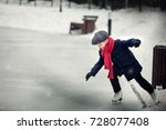 on the skating ring. funny... | Shutterstock . vector #728077408
