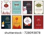 set of chrsitmas flayer design...   Shutterstock .eps vector #728093878