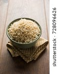 stock photo of cooked brown... | Shutterstock . vector #728096626