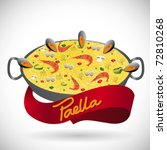 Dessin Paella spanish rice delicious paella vector art stock vector (royalty free