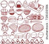 set of japanese food. hand... | Shutterstock .eps vector #728103586