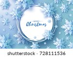 origami christmas greetings... | Shutterstock .eps vector #728111536