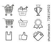 set shop line icon | Shutterstock .eps vector #728119522