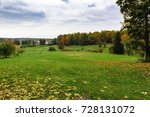 panoramic view on uncultivated... | Shutterstock . vector #728131072