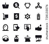 16 vector icon set   basket ...   Shutterstock .eps vector #728133076