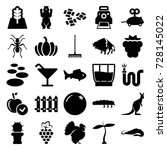 nature icons set. set of 25... | Shutterstock .eps vector #728145022