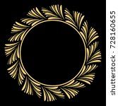 decorative line art frame for... | Shutterstock .eps vector #728160655