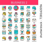 business essential line icons...
