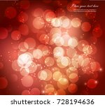 abstract shining red background | Shutterstock .eps vector #728194636