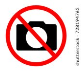 no photo vector. | Shutterstock .eps vector #728194762