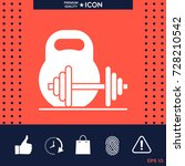 kettlebell and barbell icon | Shutterstock .eps vector #728210542