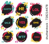 colored speech quotation set... | Shutterstock .eps vector #728214478