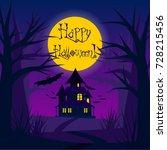 happy halloween  vector... | Shutterstock .eps vector #728215456
