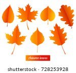 set of colorful autumn leaves... | Shutterstock .eps vector #728253928