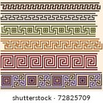 greek meanders | Shutterstock .eps vector #72825709