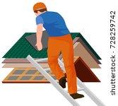 roof construction worker repair ... | Shutterstock . vector #728259742