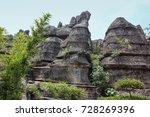 longlin stone forest  chongqing ... | Shutterstock . vector #728269396