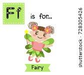 cute children abc alphabet f...