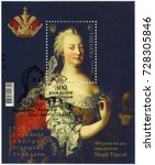 Small photo of KIEV, UKRAINE - MAY 13, 2017: A stamp printed in Ukraine shows Maria Theresa Walburga Amalia Christina (1717-1780), 2017