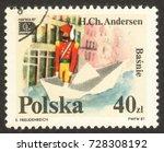 moscow russia   circa october... | Shutterstock . vector #728308192
