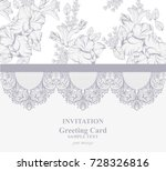 classic pattern ornament vector.... | Shutterstock .eps vector #728326816