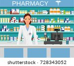 modern interior pharmacy or... | Shutterstock .eps vector #728343052