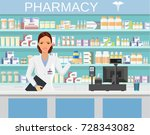 modern interior pharmacy or... | Shutterstock .eps vector #728343082